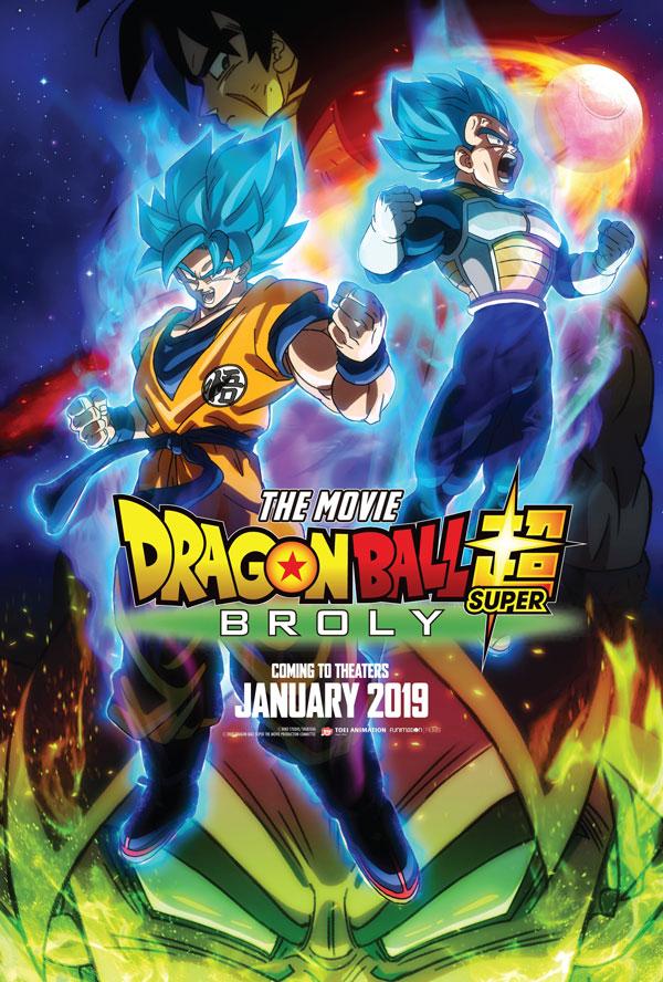 DRAGON BALL SUPER: BROLY North Park Theatre